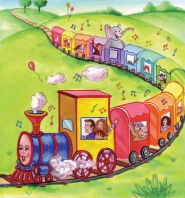 רכבת ההפתעות שלי